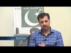 Views of Mustafa Kamal About Arrahman Arraheem Network Pakistan, San, Motivation, Determination, Inspiration