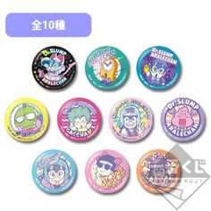 B賞 缶バッジ Badges, Decorative Plates, Charms, Stationery, Layout, Kawaii, Graphics, Design, Paper Mill