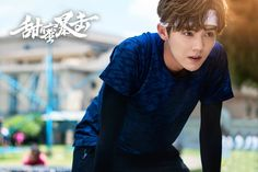 《 fyeah ! luhan 》           - Luhan as MingTian (Tomorrow) in Sweet Combat 甜蜜暴击...