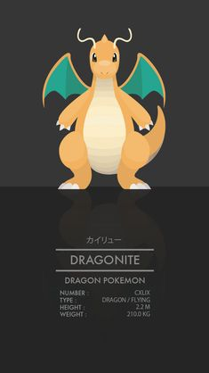 dragonite_by_weaponix-d8brw15.png (640×1136)