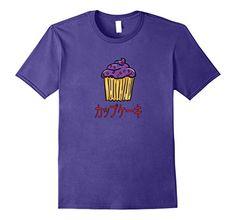 Mens Kanji Purple Cupcake Japanese Katakana T-Shirt For G... https://www.amazon.com/dp/B073XZQ13Y/ref=cm_sw_r_pi_dp_x_cIGAzbGBTFFM5