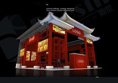 Area: 6000mm*6000mm Render scene with 3DMAX2009 and Vray Exhibition Models, Exhibition Booth Design, Exhibition Display, Exhibit Design, Chinese New Year Decorations, New Years Decorations, Stand Design, Display Design, Chinese Design