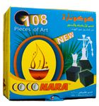 Come on baby, light my fire! Looking for hookah coals? We've got them all.      www.hookah-shisha.com