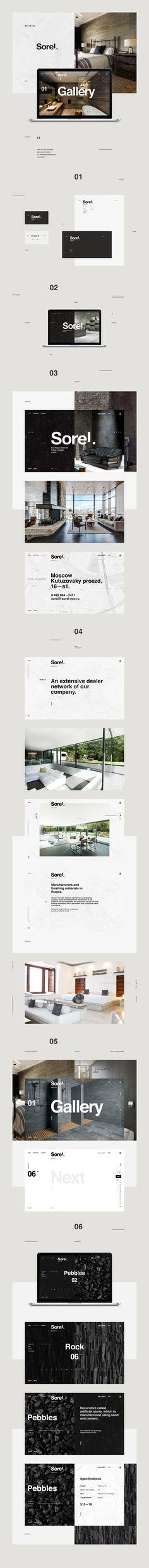 Sorel, Сайт © Александр Лагута