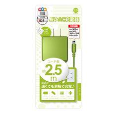 USB-Ladekabel Für NEW3DSLL