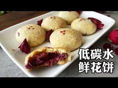 Chinese Dumplings, Muffin, Low Carb, Gluten Free, Keto, Rose, Breakfast, Glutenfree, Morning Coffee