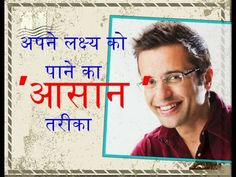 9856e28cd5f 35 Best sandeep maheshwari images