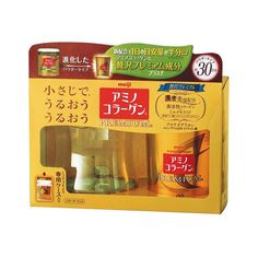 MEIJI New Amino Collagen Premium - Starter Kit 30 Days with Eco Cup