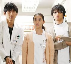 A Clinic on the Sea: Matsuda Shota, Takei Emi, Fukushi Sota. Japanese Drama, Movies Showing, Korean Drama, Kdrama, Clinic, Asian, My Love, My Boo, Drama Korea