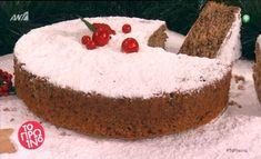 Βασιλόπιτα: Η Αργυρώ Μπαρμπαρίγου έχει την απόλυτη συνταγή! Cake Frosting Recipe, Frosting Recipes, Greek Desserts, Greek Recipes, Sweets Recipes, Cooking Recipes, Christmas Mix, Crazy Cakes, Xmas Food