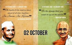 #wishes #gandhijainti #gandhigiri #lalbahdurshastri #shastrijayanti #ganghijayanti #2oct #2october  http://www.halchalguru.in/