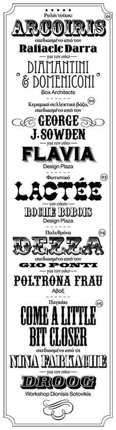 Old Style Typography