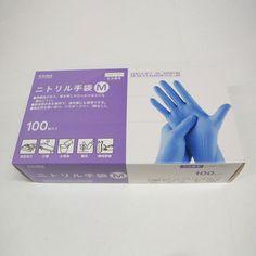 【数量限定】ニトリル極薄手袋 100枚入り M