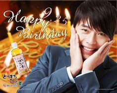 <3 happy birthday Hyun bin <3