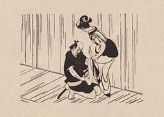 獺祭書屋 - 小村雪岱画譜  拇指の怪我「旗本伝法」土師清二 作 小村雪岱 挿絵  1937