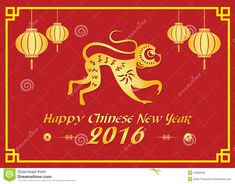 Happy Chinese New Year 2016 Card Is Lanterns ,Gold Monkey And Chiness Word Is Mean Happiness Stock Vector - Illustration of banner, celebration: 52000942 Happy Chinese New Year, Chinese New Year Zodiac, Happy Lunar New Year, New Years Song, New Years 2016, Chinese New Year Wallpaper, Chinese Paper Cutting, New Year Pictures, Year Of The Monkey