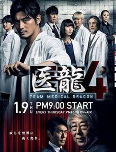 Iryu Team Medical Dragon 4