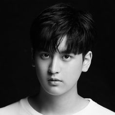 Chanwoo Ikon, Hanbin, Great King, Boys Over Flowers, Artist Profile, Tvxq, Yg Entertainment, Super Junior, South Korean Boy Band