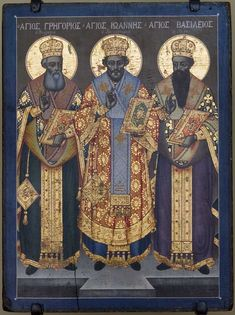 Thessaloniki, Madonna, Saints, Greek, Lost, Clip Art, Icons, Painting, Greek Language