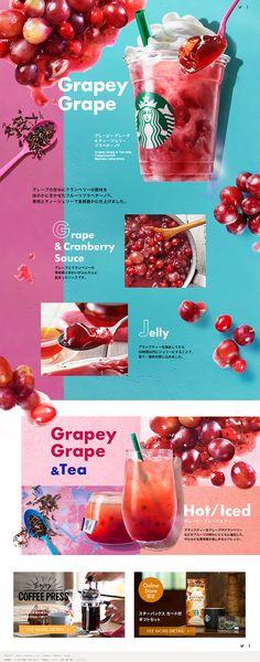 グレーピー+グレープ+&+ティー+ジェリー+フラペチーノ Food Graphic Design, Food Poster Design, Food Design, Drink Menu Design, Page Design, Layout Design, Ice Cream Design, Coffee Poster, Advertising Design