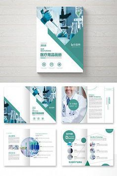 Complete set of modern geometric medical supplies Brochure Brochure Cover, Brochure Layout, Brochure Template, Layout Template, Graphic Design Brochure, Brochure Design Inspiration, Layout Inspiration, Magazine Layout Design, Book Design Layout