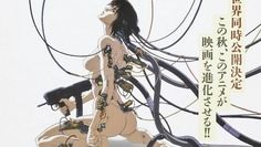 Ghost in the Shell: le colonne sonore dei cult di Mamoru Oshii