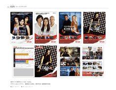 CS放送 -AXN-(パンフレット)