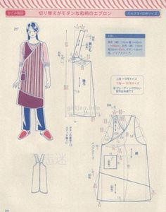Japanese book and handicrafts - Lady Boutique Clothing Patterns, Sewing Patterns, Japanese Books, Ladies Boutique, Free Sewing, Boutique Dresses, Handicraft, Lady, Blog