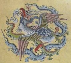 Simurgh Mythical Flying Creatures, Mythical Birds, Phoenix Dragon, Phoenix Art, Phoenix Tattoo Feminine, Mughal Paintings, Tibetan Art, Thai Art, Animal Fashion