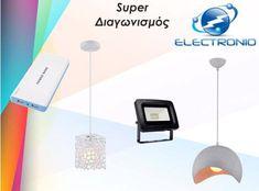 Διαγωνισμός Electronio.gr με δώρο 2 κρεμαστά φωτιστικά κ.α.