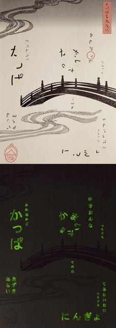 ロゴ   ロゴマーク   会社ロゴ CI   ブランディング   筆文字   大阪のデザイン事務所  cosydesign.comの画像 エキサイトブログ…