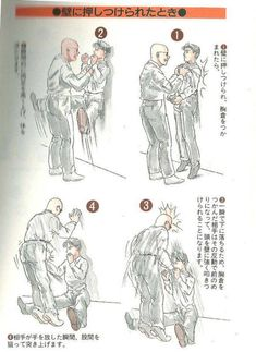 Self-defense tip: Dealing with unwanted kabe-don Fight Techniques, Martial Arts Techniques, Self Defense Techniques, Survival Life Hacks, Survival Tips, Survival Skills, Self Defense Moves, Best Self Defense, Martial Arts Weapons