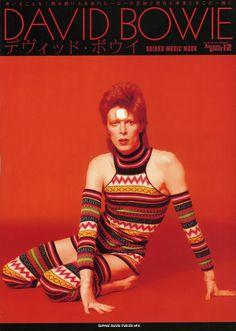David Bowie   @Carrie Laymon