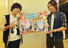 @DREAMWEAVER_Inc  ·  Oct 18 ♪KENN♪ 明治東京恋伽イベントで岡本信彦くんと広島へ! 素敵なウェルカムボードありがとうございます! けんぬ
