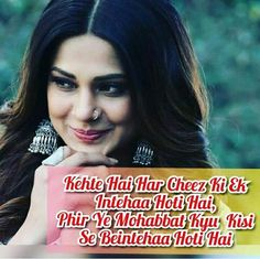 My love 4 u is unlimited Mr Attitude wale physco Love Quotes In Hindi, True Love Quotes, Bff Quotes, People Quotes, Qoutes, Jennifer Winget Beyhadh, Love Shayri, Cute Attitude Quotes, Romantic Shayari