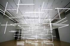 200 Organized Fluorescent Lights Produce Futuristic Space - My Modern Metropolis