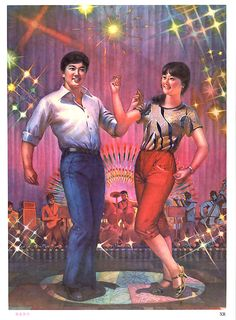 """1986… """"Youthful dancesteps!""""  - China (by x-ray delta one)"""
