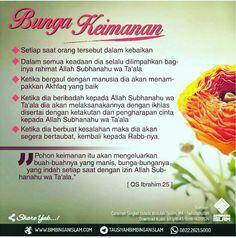 www.doadankajianislami.com adalah tempatnya doa2 dan kajian2 Islami yang berdasar Al Quran dan Sunnah