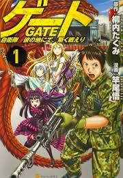 Gate - Thus the JSDF Fought There 41 - http://www.kingsmanga.net/gate-thus-the-jsdf-fought-there-41/