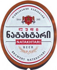 Натахтари
