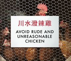 Funny Chicken Coop Sign. Rooster Sign. Humorous Chinglish. Avoid Rude and Unreasonable Chicken
