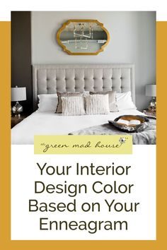 Colorful Interior Design, Interior Paint Colors, Interior Design Inspiration, Colorful Interiors, Bedroom Inspiration, Relaxing Colors, Soothing Colors, Warm Colors, Relaxation Room