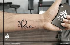 Mom Dad Tattoo Designs Ace Tattooz Best Tattoo Studio in Mumbai India Mom Dad Tattoo Designs, Mom Dad Tattoos, Music Tattoo Designs, Tattoo Designs Wrist, Music Tattoos, Couple Tattoos, Body Art Tattoos, Tattoos For Guys, Sleeve Tattoos
