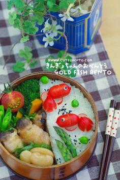 日本人のごはん/お弁当 Japanese meals/Bento 金魚ちゃん弁当 Goldfish Bento