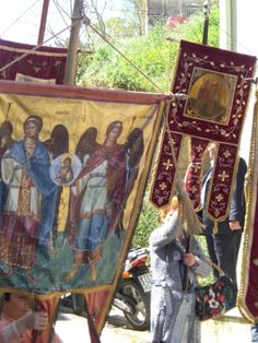 Corfu Selections Easter Tuesday Parade in Avliotes NW Corfu for 2013 will be on Tuesday May 2013 Corfu Holidays, Painting Services, Land For Sale, Beautiful Islands, Holidays And Events, Spring Flowers, The Selection, Tuesday, Greece