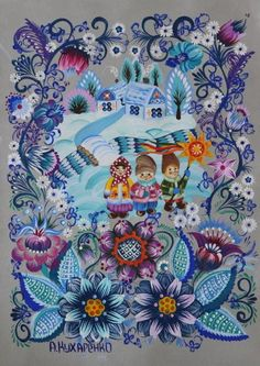 Січень,А.Кухаренко,Petrykivka art,Ukraine,from Iryna Russian Folk Art, Ukrainian Art, Folk Art Flowers, Flower Art, Contemporary Decorative Art, Scandinavian Folk Art, Mural Wall Art, Naive Art, Decoupage