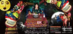 Image result for tokyo decadance
