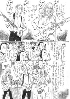 NAOKI URASAWA Here comes THE BEATLES
