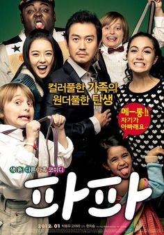 Papa, starring Park Yong Woo, Go Ara, and Daniel Henney (Subtitles @ http://www.darksmurfsub.com/forum/index.php?/topic/5456-papa-2012/) #korean #movie #kmovie #subtitles