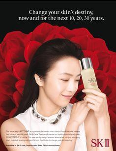 SKII Skincare Advertising